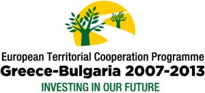 greece-bulgaria_2007_2013_logo